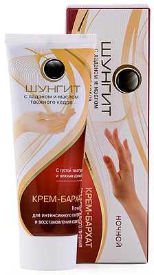 ШУНГИТ Крем-бархат ночной для интенсивного питания и восстановления кожи рук, 75мл