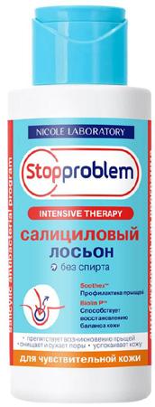 Stopproblem Салициловый лосьон для чувствительной кожи, 100мл
