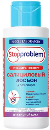 Stopproblem Салициловый лосьон для жирной кожи, 100мл
