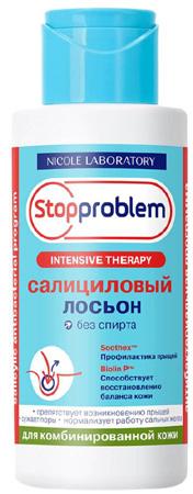 Stopproblem Салициловый лосьон для комбинированной кожи, 100мл