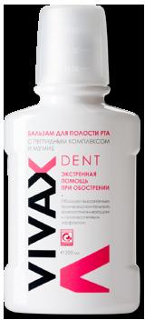 VIVAX Dent Бальзам для рта п/воспалительный с комплексом пептидов и Мумиё