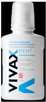 VIVAX Dent Бальзам для рта с пептидами РЕМИНЕРАЛИЗУЮЩИЙ