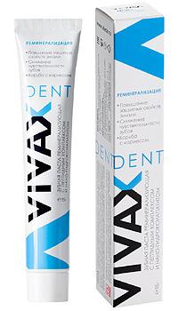VIVAX Dent Зубная паста с пептидами РЕМИНЕРАЛИЗУЮЩАЯ